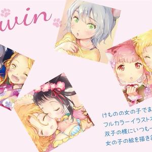 けもみみテーマイラスト集「twin」