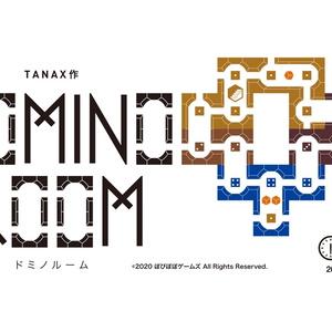 ドミノルーム | Domino Room