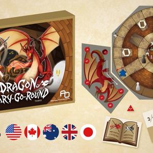 ぐるぐる廻るドラゴンとオバケたち | Dragon Scary-go-round