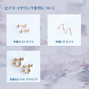【ヒプマイ】理鶯と三郎の菊の花 ピアス/イヤリング