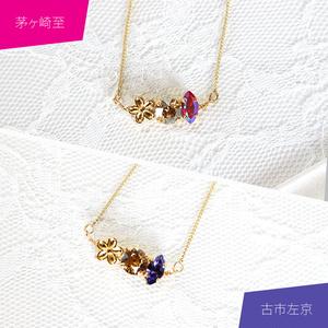 【A3!】(至、左京) ビジューつなぎネックレス