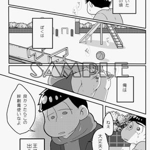 【一カラ】LovePresents【保バス】