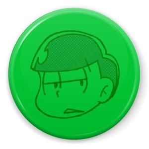 じと目缶バッジ/チョロ松