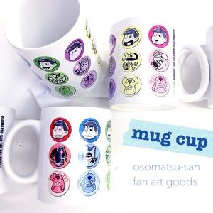 6つ子マグカップ
