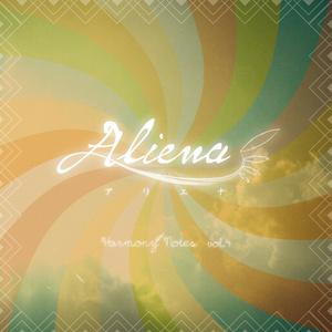 vol.4 Aliena (楽譜付き)