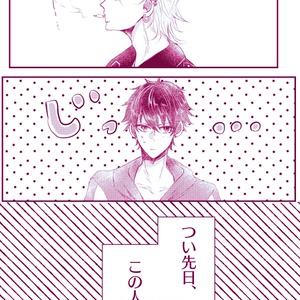 Darling×Darling