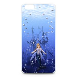 人魚の王の末の姫