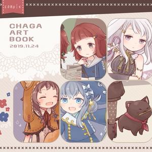 CHAGA ART BOOK