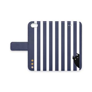 ホシクイケースiPhone7