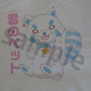 雪音氷菜オリジナルTシャツ再入荷!