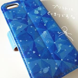 うみのiPhoneケース