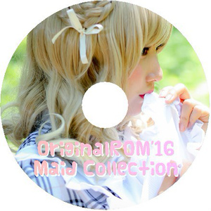 OriginalROM'16 『Maid Collection』