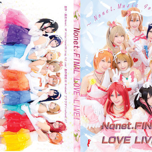Nonet. Final LoveLive!ROM
