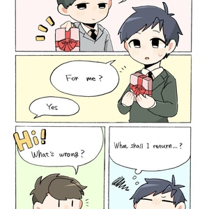 present for you...