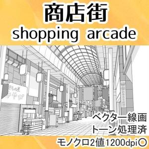 商店街(クリスタ/PSD/PNG)