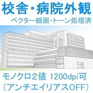 校舎・病院外観(クリスタ・PSD・PNG)