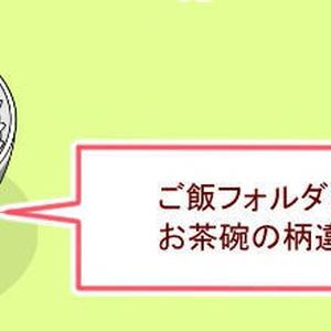 和食素材集(クリスタ/PSD/PNG)