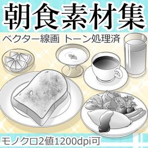朝食素材集(クリスタ/PSD/PNG)