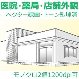 医院・薬局・店舗外観(クリスタ/PSD/PNG)