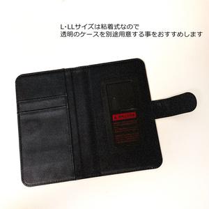トラベル手帳型スマホケース