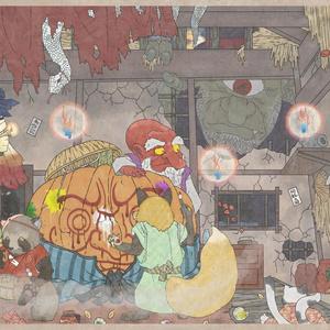 和紙印刷「妖怪たちのハロウィン」