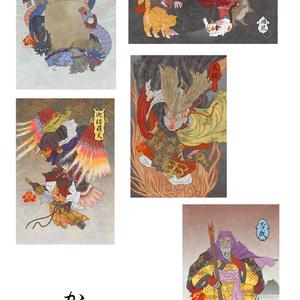 ポストカード5枚セット(和紙)