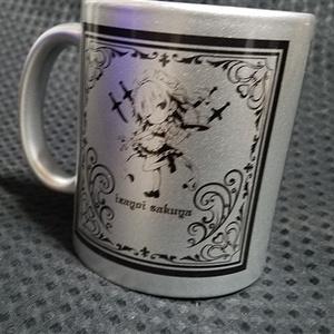十六夜咲夜シルバーマグカップ