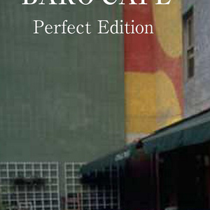 BARO-CAFE Perfect Edition