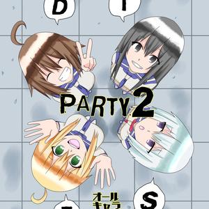 DIES PARTY2