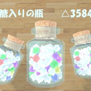 【VRC向け】金平糖のアクセサリー(ピアス・イヤリング・キーホルダー)