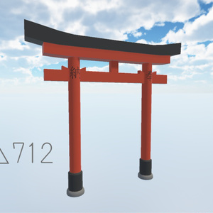 3Dモデル:鳥居【VRC向け】