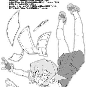 鉄拳制裁立美chanGキャラクター設定集Vol.1