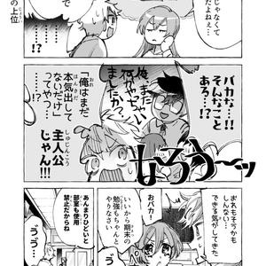 ロッキンニュー!!!Disc.4.5 PADDLE