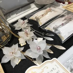 《リュミエの花》夜桜(春限定色)