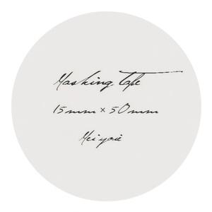 英文 手書き風 マスキングテープ 白黒 15mm×50mm