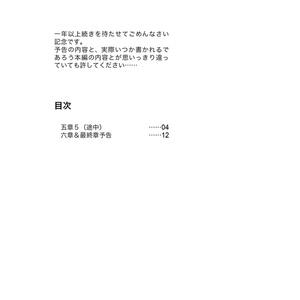 MaS【ダウンロード版】