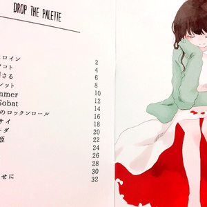 絵先コンピ「DROP THE PALETTE」
