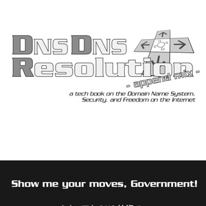 【電子版】DNSDNS Resolution -append mix-