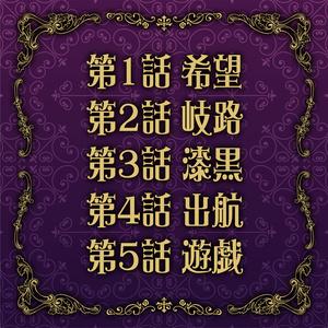 DWUちゃんバイノーラル添い寝CD