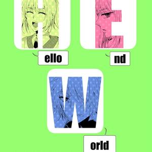 HelloEndWorld