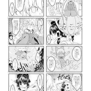 妖精心雪花
