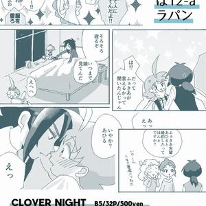 CLOVER NIGHT