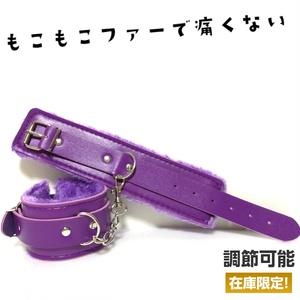 手錠 手枷 ピンク ブラック 紫 赤 SM 腕輪 コスプレ 小道具 チェーン付き 送料無料 即日発送