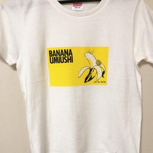 バナナウミウシ Tシャツ