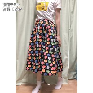 ウミウシ宝石スカート