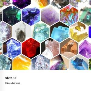 鉱物写真集 stones