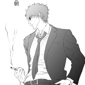 【松萩】希む朝【小説】