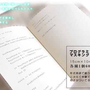 【マステ】プログラミング言語【VB.NET】
