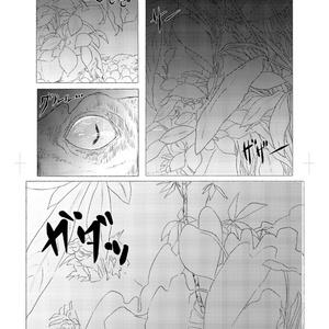 恐竜(スピノサウルス)夢漫画「1K2人暮らし」送料込