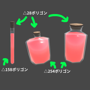 試験管、瓶、試験管立て・瓶立て【オリジナル3Dモデル】